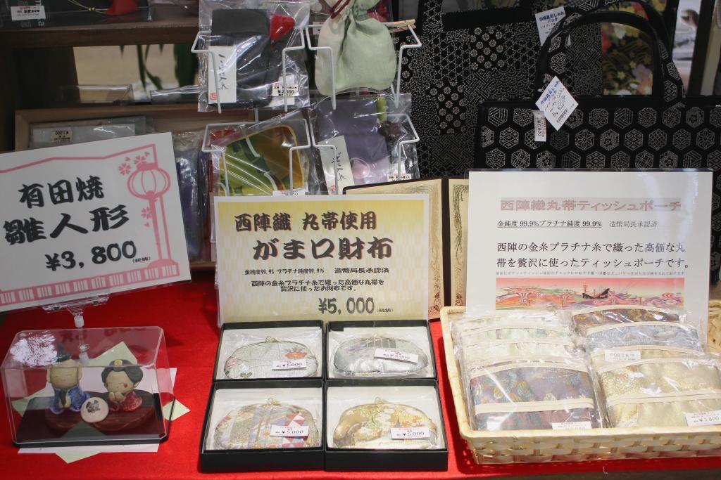 京の和雑貨 みくに